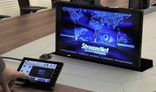 StreamNet monitorkiemelő rendszer